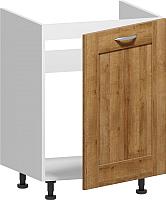 Шкаф под мойку Заречье Румба РБ23 (белый/дуб ривьера) -