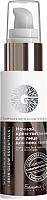 Крем для лица Белита-М Galactomyces Skin Glow Essentials ночной (50г) -
