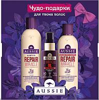 Набор косметики для волос Aussie Repair Miracle шампунь+бальзам+масло 3 Miracle Oil (300мл+250мл+100мл) -