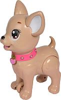 Игровой набор Simba Собачка Chi-Chi love с поводком для прогулки / 5893264 -