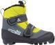 Ботинки для беговых лыж Fischer Snowstar / S41017 (р-р 32) -