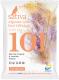 Маска для лица альгинатная Sativa Anti Acne №101 -
