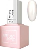 Гель-лак для ногтей E.Mi E.MiLac Белый лотос LF001 (9мл) -
