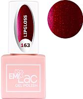Гель-лак для ногтей E.Mi E.MiLac FQ Блеск для губ №163 (9мл) -