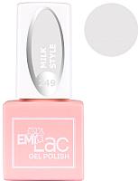 Гель-лак для ногтей E.Mi E.MiLac Milk Style №249 (9мл) -
