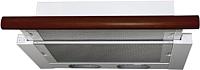 Вытяжка телескопическая Elikor Интегра 50П-400-В2Л (белый/бук светло-коричневый) -