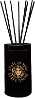 Аромадиффузор State of Mind Creative Inspiration Home Diffuser (230мл) -