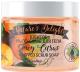 Скраб для тела Белита-М Nature's Delight Spicy Citrus взбитое мыло-скраб (250г) -