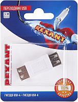 Кабель/переходник Rexant USB / 06-0192-A -