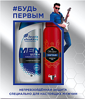 Набор косметики для тела и волос Head & Shoulders Шампунь Глубокое очищ. 180мл+Old Spice Captain дезодорант 150мл -