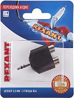 Кабель/переходник Rexant 06-0161-A -