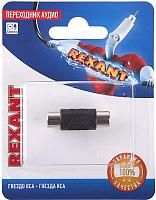 Кабель/переходник Rexant 06-0164-A -