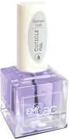 Масло для кутикулы E.Mi E.MiLac Cuticle Oil Glamour Look (15мл) -
