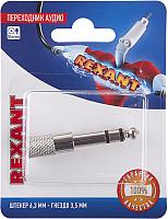 Кабель/переходник Rexant 06-0168-A -