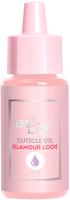 Масло для кутикулы E.Mi E.MiLac Cuticle Oil Glamour Look (30мл) -