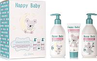 Набор косметики детской Liv Delano Happy Baby шампунь 300г+гель-пенка для купания 300г+крем 75г -