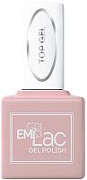 Топ для гель-лака E.Mi E.MiLac Ultra Shine Top Gel (15мл) -