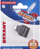 Кабель/переходник Rexant 06-0177-A -