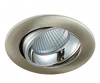 Точечный светильник Citilux Альфа CLD001NW5 -