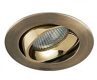 Точечный светильник Citilux Альфа CLD001NW6 -