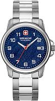Часы наручные мужские Swiss Military Hanowa 06-5231.7.04.003 -