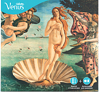 Набор косметики для бритья Gillette Venus ComfortGlide станок+3кассеты+настенный держатель+чехол -