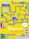 Развивающая книга Стрекоза Лабиринты с наклейками. Машины / SZ-2060 -