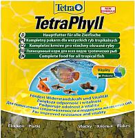 Корм для рыб Tetra Phyll (12г) -