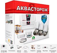 Датчик контроля протечки воды Аквасторож Эксперт Pro ТК206 -