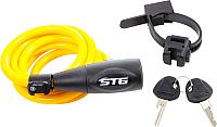 Велозамок STG Х83380/CL-428 (150см, желтый) -