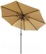 Зонт садовый Sundays XT4013L (с подсветкой) -