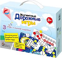 Набор игр Десятое королевство Игры магнитные дорожные / 01945 -