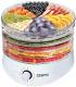 Сушка для овощей и фруктов Centek CT-1657 -