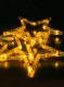 Световой занавес Старт НГ 138LED (8 режимов, 2x1м) -