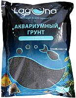 Грунт для аквариума Laguna Песок черный 20201A / 73954040 (2кг) -