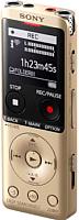 Цифровой диктофон Sony ICD-UX570N (золото) -