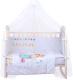 Комплект постельный в кроватку Альма-Няня Мишка с уточкой 7 (бязь) -