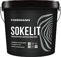 Краска Farbmann Sokelit База LА (900мл) -