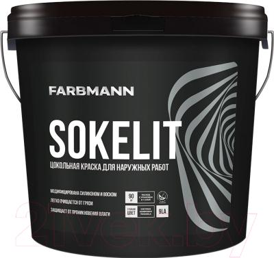 Краска Farbmann Sokelit База LА (9л)