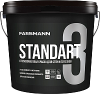 Краска Farbmann Standart 3 База А (4.5л) -