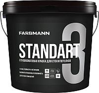 Краска Farbmann Standart 3 База А (9л) -
