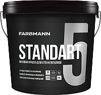 Краска Farbmann Standart 5 База А (9л) -