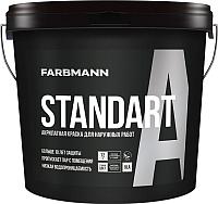 Краска Farbmann Standart A База LС (9л) -