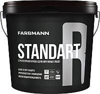 Краска Farbmann Standart R База LАР (9л) -