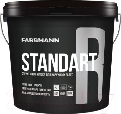 Краска Farbmann Standart R База LАР (9л)