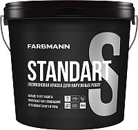 Краска Farbmann Standart S База LА (9л) -