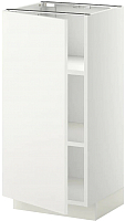 Шкаф-стол кухонный Ikea Метод 792.262.23 -