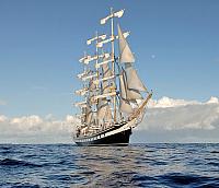 Фотообои Vimala Яхта в море 3D (260x300) -