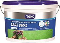 Покрытие декоративное Текс Фактурная Магико Профи (14кг) -