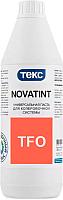 Колеровочная паста Текс TFO (1л) -